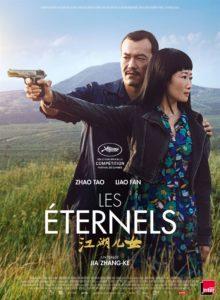 ciné talloires - LES ÉTERNELS (ASH IS PUREST WHITE)